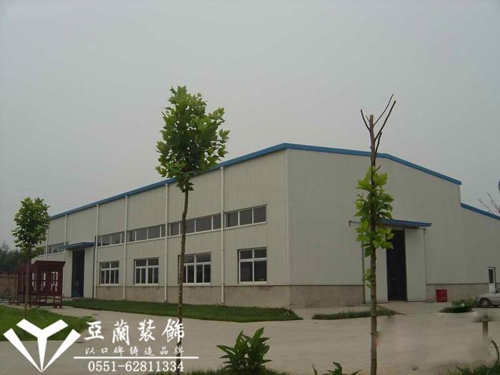 华方机械厂装修设计